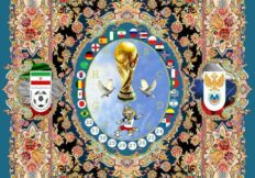World Cup themed Persian Rug